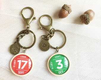 Miss Time l Engraving Name & Customized Date l Time Gemstone Keychain