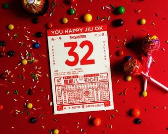 Miss Time l Date 32 l You happy jiu ok magnet l Postcard size