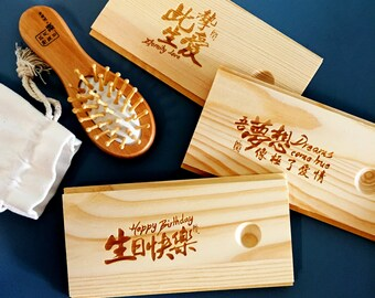 Miss Time l Pine Wood Gift Box Set l Year, Month, Date, Name l Customized Portable Pocket Mini Wooden Massage Comb