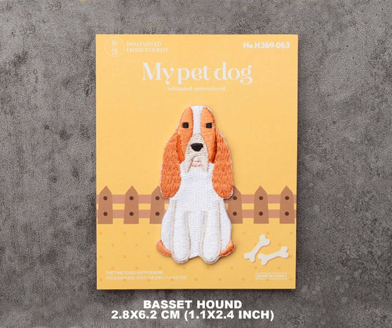 Basset Hound Pets Embroidery Patch/ Iron on Applique Patch/ Embroideried  Patch DIY supply for fabric/ short-legged breed of dog