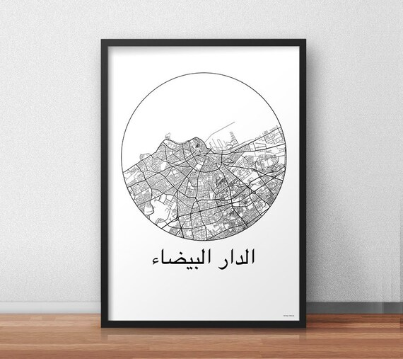 Poster Casablanca Morocco Minimalist Map - City Map, Street Map on berlin germany map, mecca saudi arabia map, berber people, atlas mountains, sopot poland map, tangier location on map, lagos nigeria map, cairo egypt map, dubai map, brussels belgium map, tokyo japan map, ahaggar mountains map, tunis map, beirut lebanon map, khartoum sudan map, hassan ii mosque, riyadh saudi arabia map, algiers algeria map, casablanca tramway pluie, istanbul turkey map, world map, salvador brazil map, tel aviv israel map,