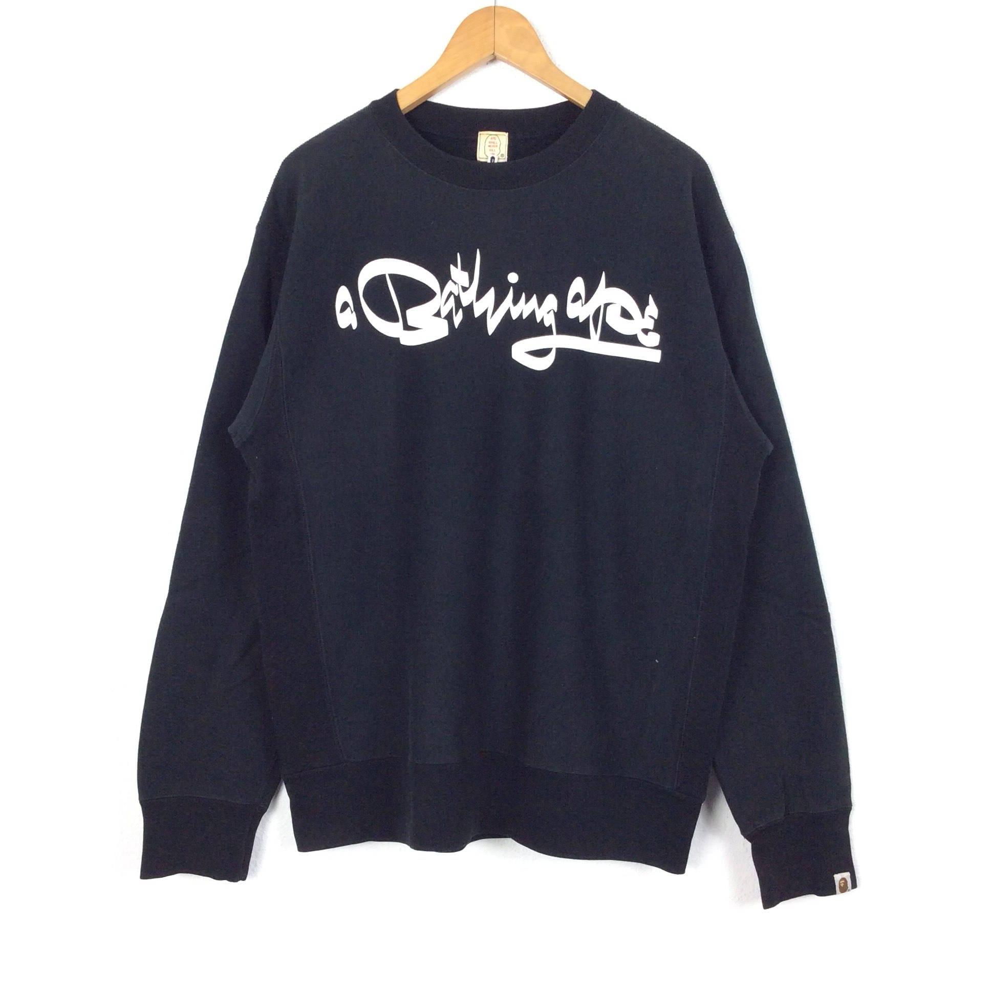 Maillot Gros Japon De Logo Sweatshirt Bain Un Rare Ape Pull AqHOqxwf