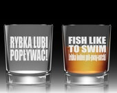 """Etched Whiskey Glass   Funny Toast: """"Fish Like to Swim"""" (Polish and English with Pronunciation)   Groomsmen Toast Glass, Personalized Gift!"""