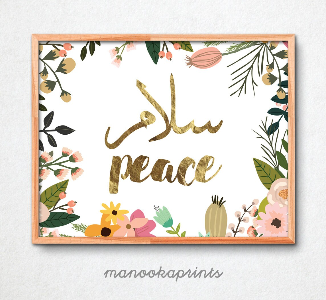 Salam Peace Arabic Calligraphy Gold Floral Diy Poster 8x10 A4 Etsy