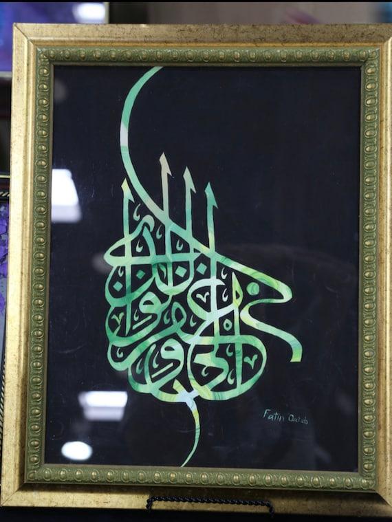 Islamic Art Arabic Calligraphy Painting Home Decor Hand Painted