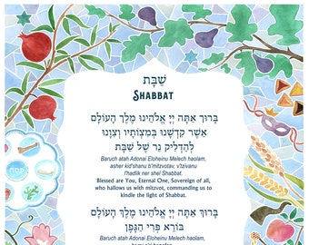 Jewish Holidays Watercolor with Shabbat Blessing