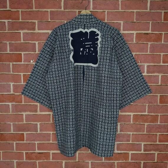 Rare!! Vintage Haori Short Kimono Big Logo Style S