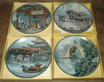 RARE  China: Scenes from the Summer Palace Series  Limited Edition Lot of 4  1988 Imperial Jingdezhen Porcelain Plates FREE SHiPPiNG