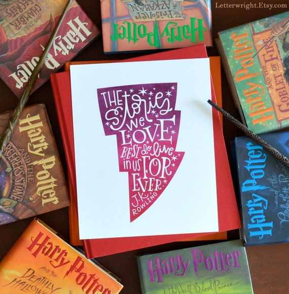 The Stories We Love Best Do Live In Us Forever Harry Potter Etsy