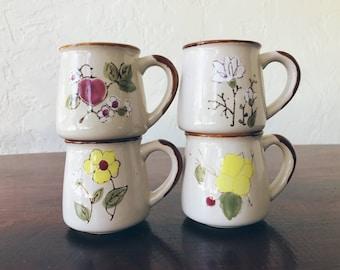 Vintage Flower Coffee Mugs (Set of 4)