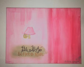 Flee to Allah