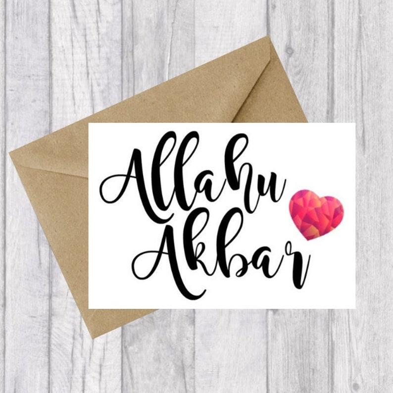 Medium Allahu Akbar Printable Card   Islamic Card   BBHSWEET   Printable    Arabic   Islam   Quotes   Eid   Ramadan   Greeting Card