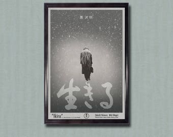 IKIRU - Art Print, Graphics, Movie Poster, Japanese, Akira Kurosawa, Snow
