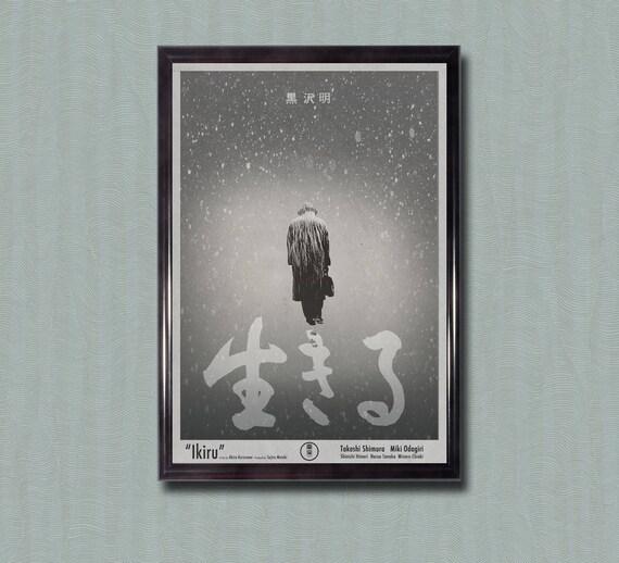 Ikiru Poster////Ikiru Movie Poster////Movie Poster////Poster Reprint