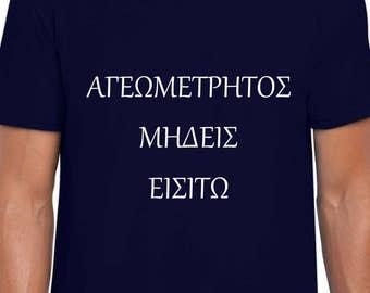 The Platonic Academy quote math tshirt