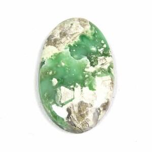 Variscite Cabochon 37x21 mm Pear Shape Green Variscite Loose Very Unique! KB-2570 Natural Variscite Gemstone Green Variscite