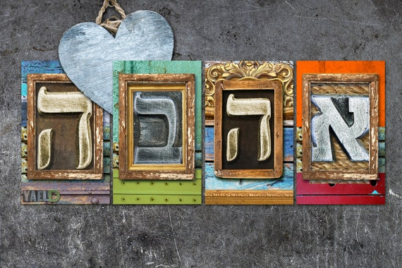 Bat Mitzvah gift teacher appreciation Jewish gift Judaica home decor hamsa and pomegranates Personalized ceramic tile with Hebrew name
