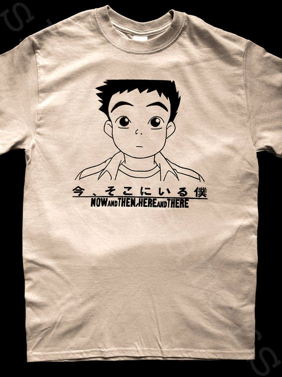 Now And Then Here There Shu T SHIRT Anime Manga