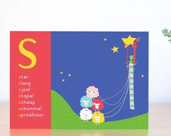 Baby Born Schommel.Baby Card Congratulations Birth Card Birth Card New Baby Etsy