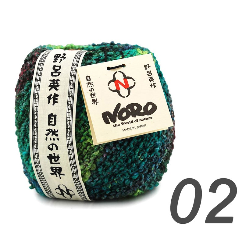Kanzashi Yarn by Noro Noro Yarn Noro Knitting Yarn Noro Yarn KanzashiNoro Knit Noro