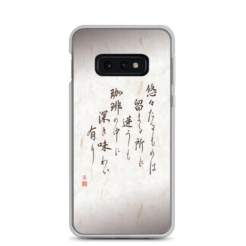 Ultra S7 Edge S8 S9 S10 S20 e Plus Coffee Lover Quote Samsung Galaxy Case Japanese Calligraphy kanji Washi haiku classic poem wabi sabi