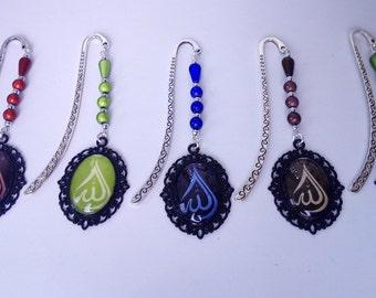 Allah Bookmark for Quran, silver tone bookmark and black.  Islamic Gift, Islam, Eid Gift, Eid present, Ramadan,Hajj, Nikah Umrah kids