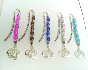 Allah pendant Silver tone bookmark for Quran, Islamic Gift, Islamic, Eid Gift, Eid present, Ramadan,Hajj, Nikah hadith kids surah