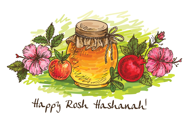 Rosh Hashanah Jewish New Year Happy Rosh Hashanah Holiday Etsy