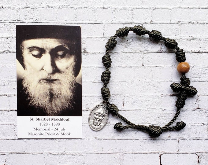 Saint Charbel Twine Knotted Rosary Bracelet - with medal & prayer card