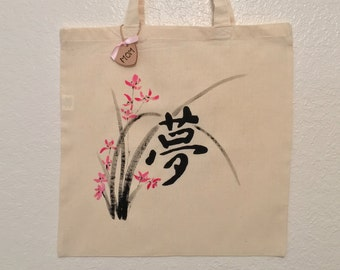 Canvas Tote, Hand Painted, Dream, Wild Orchids, Chinese Characters, Kanji, Mother's Day Gift