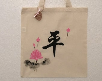 Canvas Tote, Hand Painted, Peace, Lotus, Chinese Characters, Kanji, Mother's Day Gift
