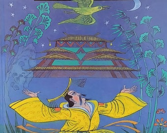 The Emperor and the Nightingale by Kuaung-ts'ai Hao - 1994 First Edition - Child Book, English/Korean Translation, Shih-ming Chang