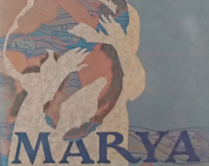 Marya: A Life by Joyce Carol Oates - First Edition - Vintage Book, Literary Fiction, Stories About Women