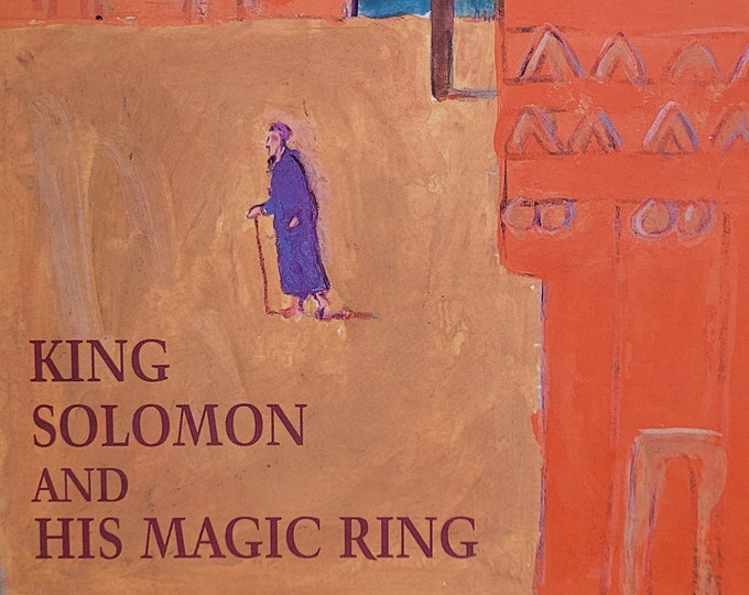 King Solomon and His Magic Ring by Elie Wiesel - 1999 First Edition Child Book - Vintage Book, Jewish Literature, Judaica, Old Testament