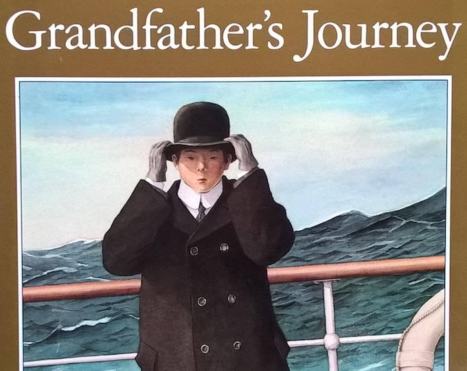 Grandfather's Journey by Allen Say - First Edition Children's Books - Vintage Child Book, Caldecott Medal, World War II, Japan, California