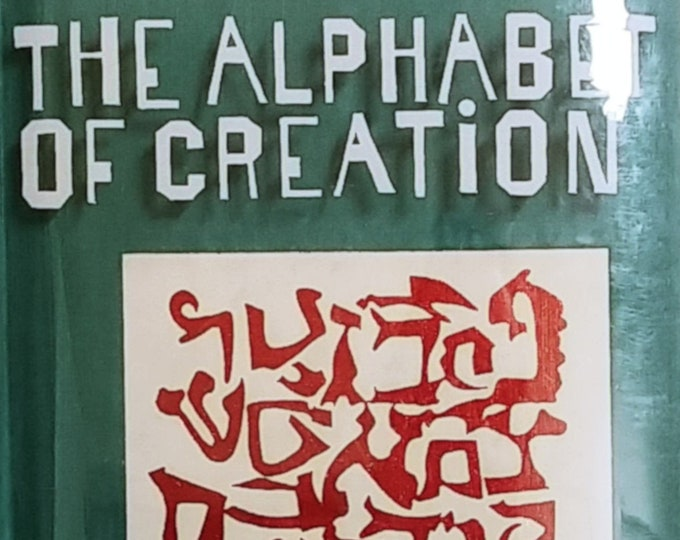 The Alphabet of Creation: An Ancient Legend From the Zohar by Ben Shahn - First Edition Children's Books - Judaica, Jewish Literature
