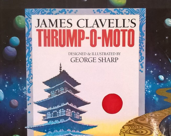 Thrump-O-Moto by James Clavell, George Sharp - First Edition Children's Books - Vintage Child Book, Children with Disabilities, 1980s