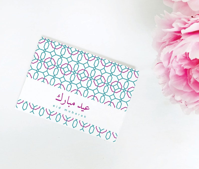 graphic about Eid Cards Printable titled Eid Mubarak Card, Printable, Islamic Printable, Eid Card with 3 Coloration Functions