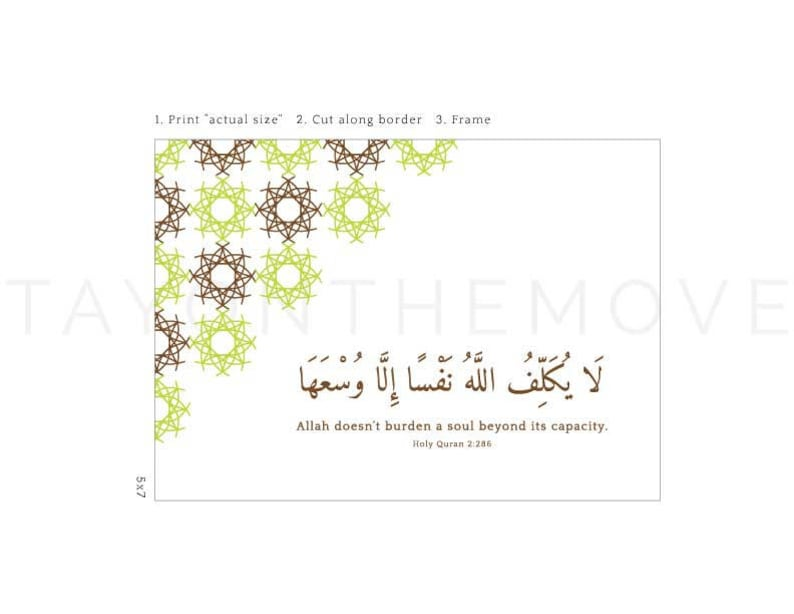 Quran Quotes in Arabic with English Translation Islamic Art Printable