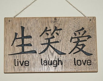 Live Laugh Love Mantle Blocks Shelf Block Set Reclaimed Wood Etsy,What A Beautiful Name Chords Pdf E