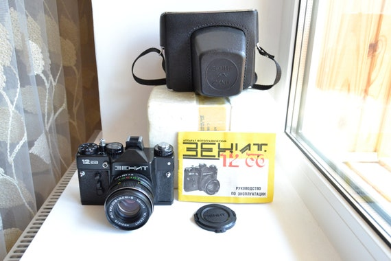 zenit 12sd camera with lens mc helios 44m 5 s n 91018238 etsy