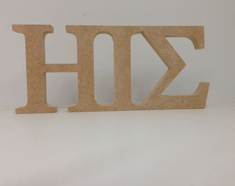 Greek Letters, Wooden Greek Letters, Stand Alone Connected Greek Letters For Desk, Bookcase or Shelf, Dorm Room Decoration