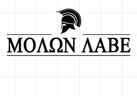 Spartan Vinyl Car Window Decal With Trifecta Option Etsy