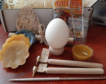 Gift set Easter Egg Decoration Kit , Ukrainian Pysanka, Paint Your Own, Kistka, Easter gift, Delrin Kistky Set, Pysanky Wax Resist Tools