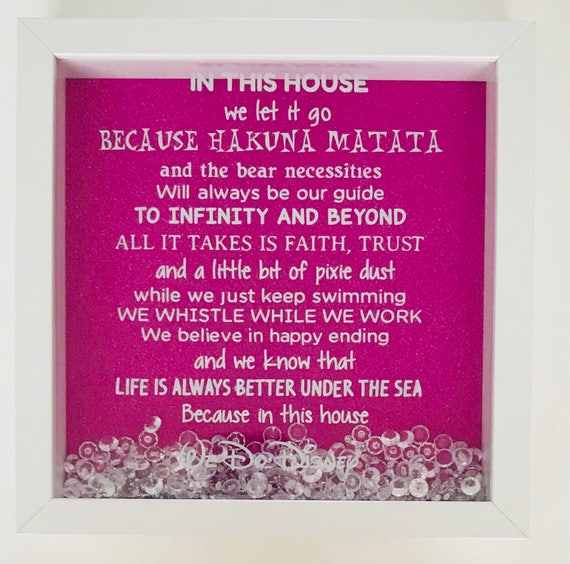 Disney House Rules, Personalised frame \