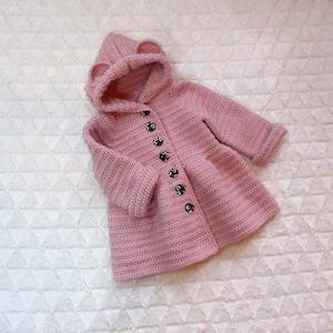 Baby Girl Coat Etsy