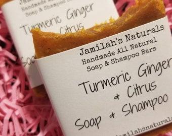 Tumeric Ginger Citrus Soap