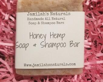 Honey and Hemp Soap and Shampoo Bar