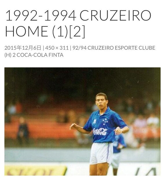 Vintage 92 94 BRAZIL Football Club CRUZEIRO Esporte Clube  62a6ef8e06ee0
