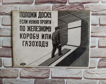 Old warning sign original USSR 70-s Wall decor sign door gift idea Rare soviet safety poster # 47 Wall hanging russian decor plaque sign